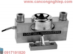 Loadcell Amcells,Mkcells , Loadcell Amcells,Mkcells - Loadcell QS
